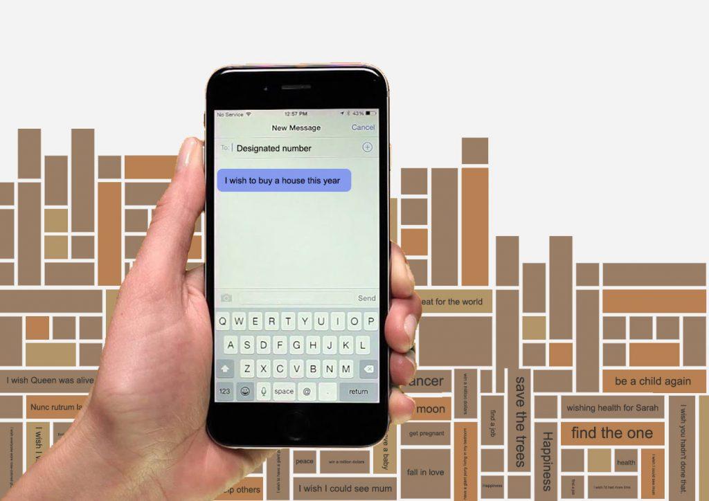 concept-sms